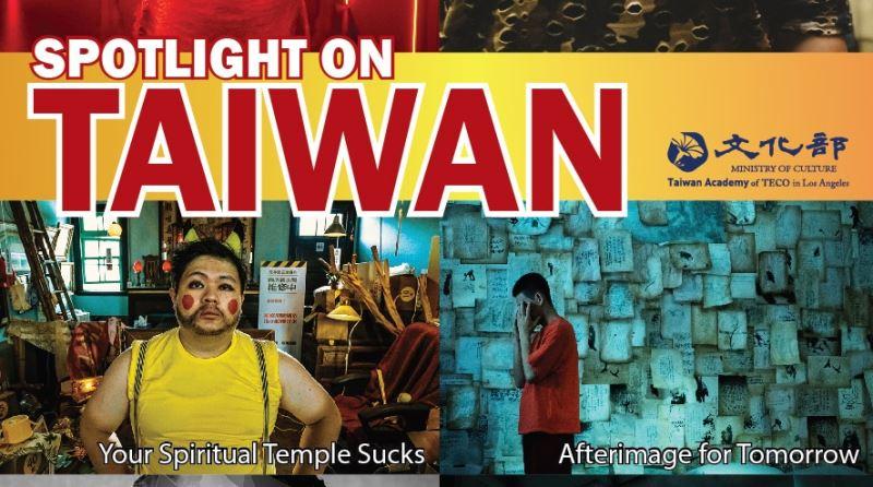 台灣電影《大餓》入圍夏威夷國際影展KAU KA HŌKŪ閃亮之星主要競賽及NETPAC最佳亞洲電影獎兩單元
