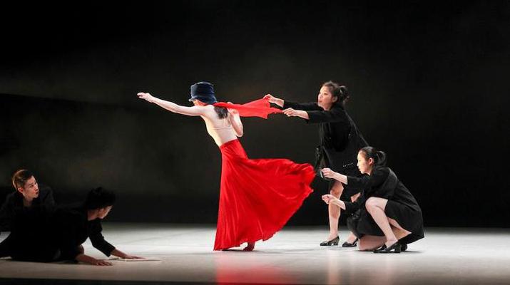 紐約臺灣書院舞蹈藝術講座 —  與3位來自台灣優秀青年編舞家布拉瑞揚、黃翊、鄭宗龍的對話