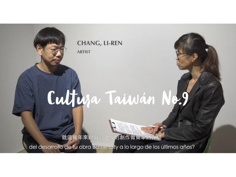 Taiwanese artist Chang Li-ren's artwork showcased in Spain virtual exhibition
