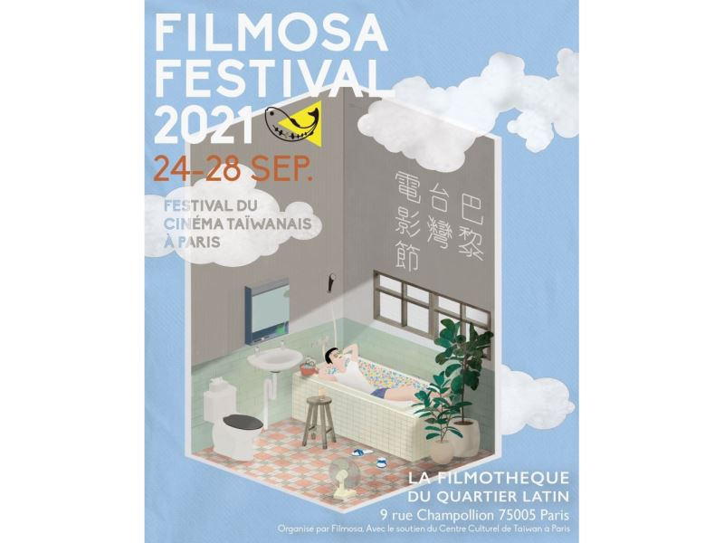 4th Filmosa Festival to present 10 Taiwanese films in France