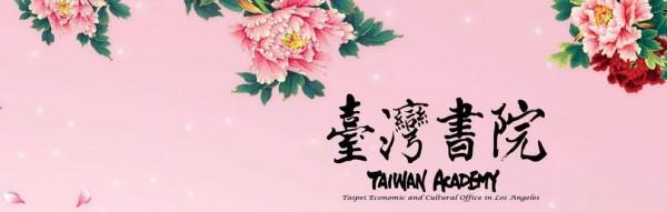 LA | '2015 Taiwan Film Series - Romance'