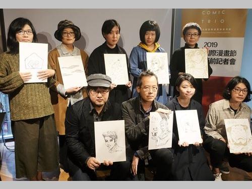 台湾の漫画家12人が参加 鄭問さんの作品紹介も=仏アングレーム漫画祭