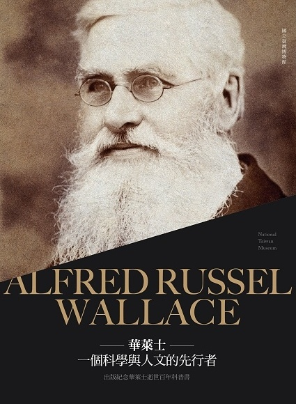 'Alfred Russel Wallace, The Father of Biogeography'