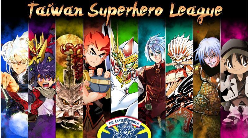 The Eastern Power: Taiwan Superhero League First Participation in Comic-Con International: San Diego