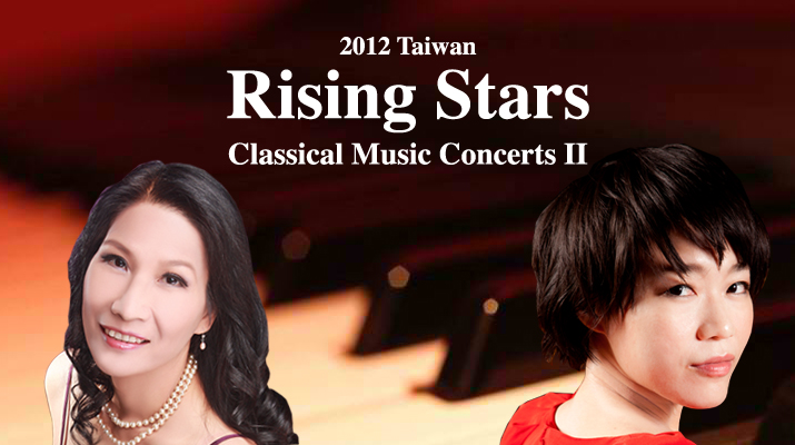 2012 Rising Stars Classical Music Concerts II - second concert