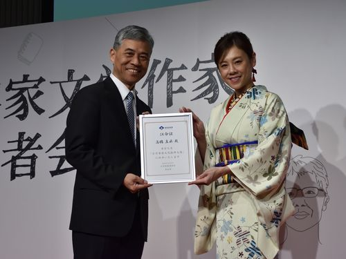 客家文学をPR 高橋真麻さんが「振興大使」就任 台日融合の着物姿披露