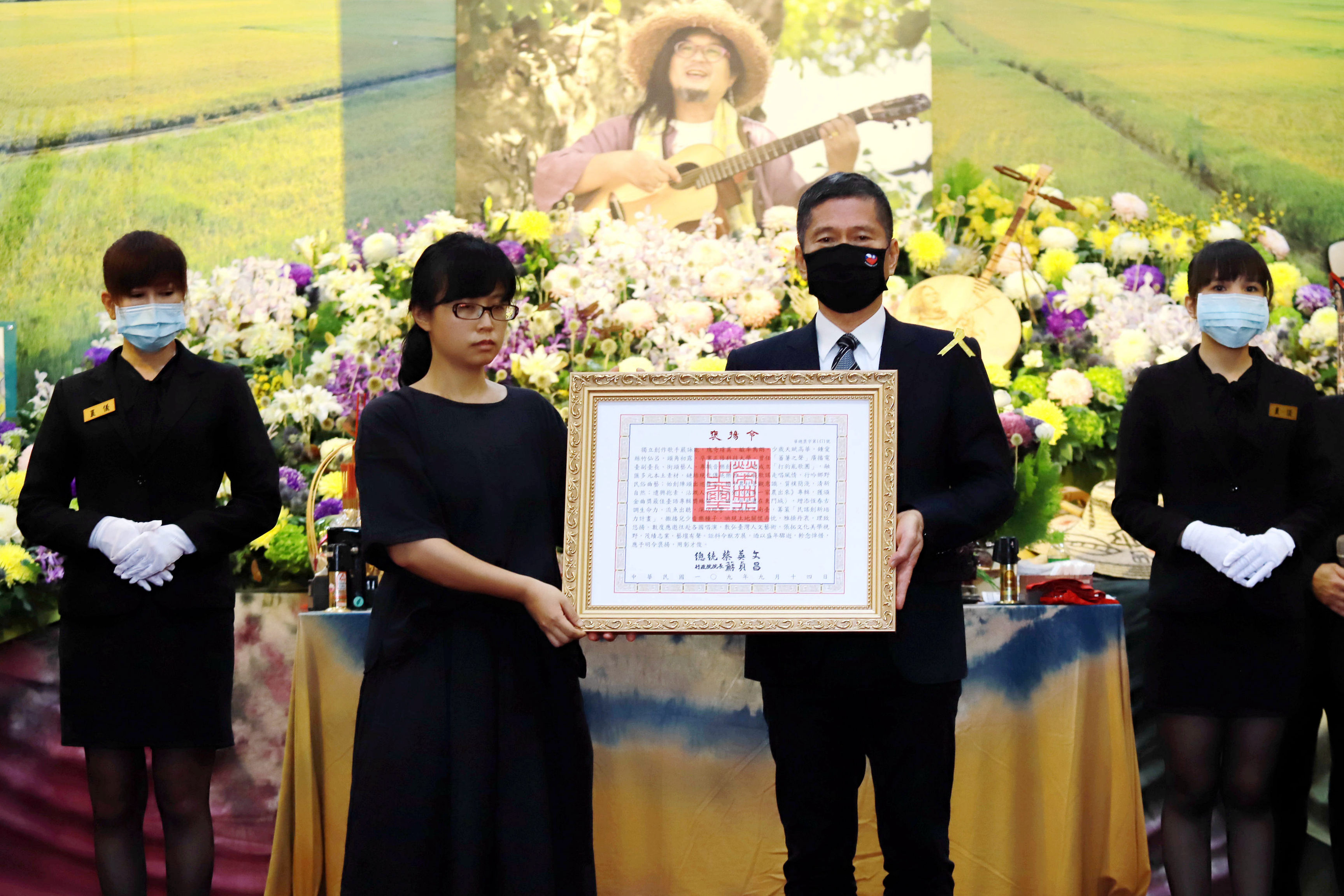 Independent musician Yen Yung-neng conferred posthumous honor by President