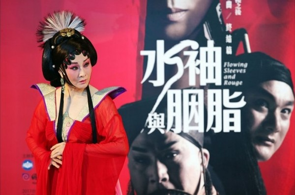 'Flowing Sleeves and Rouge' by GuoGuang Opera Company
