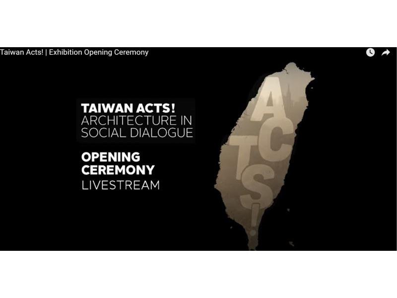 Exposición sobre arquitectura taiwanesa se inauguró en línea en museo de arquitectura alemán