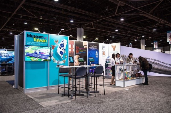 Taiwan offers traveling exhibitions at Atlanta expo