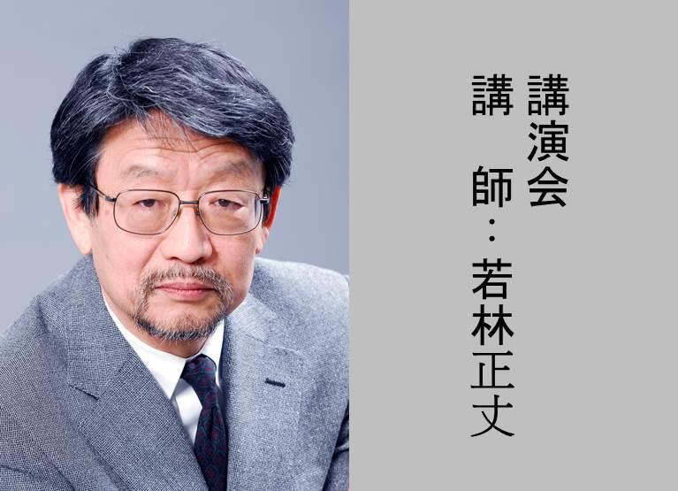 【講演会】葉榮鐘の歴史への意志-戒厳令下で『台湾民族運動史』」を書くこと