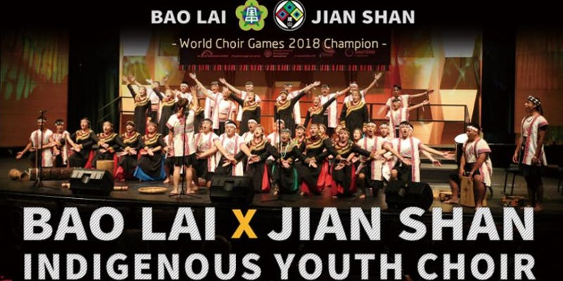Indigenous Bunun student choir from Kaohsiung to woo London