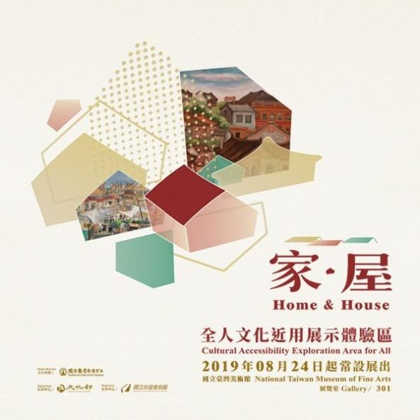 'Home & House: Cultural Accessibility Exploration Area for All'