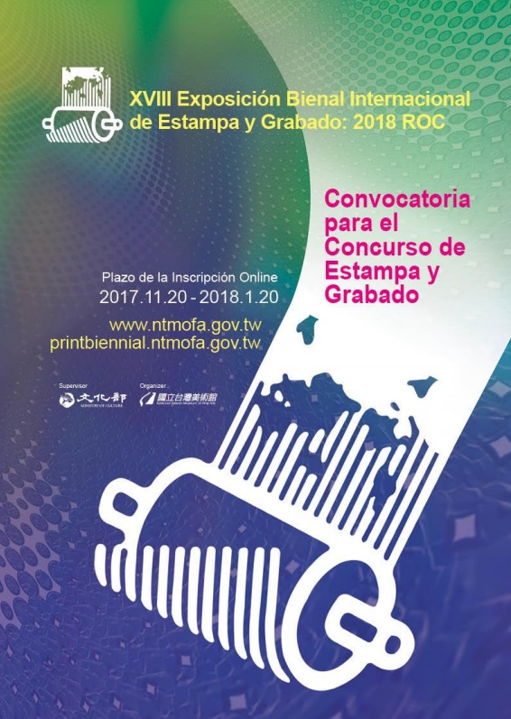Exposición Bienal Internacional de Estampa y Grabado