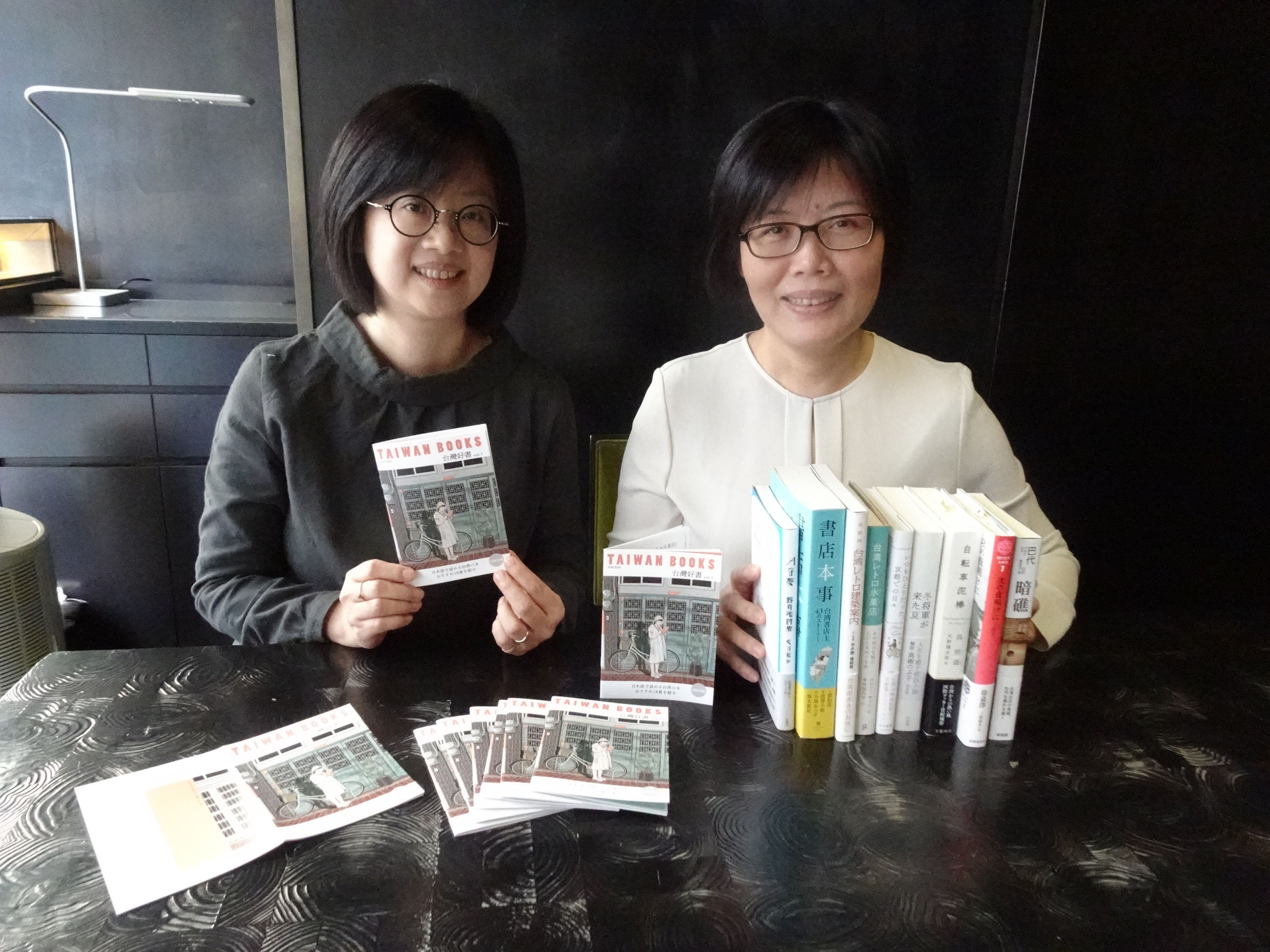 'TAIWAN BOOKS' booklet published to promote Taiwanese books in Japan