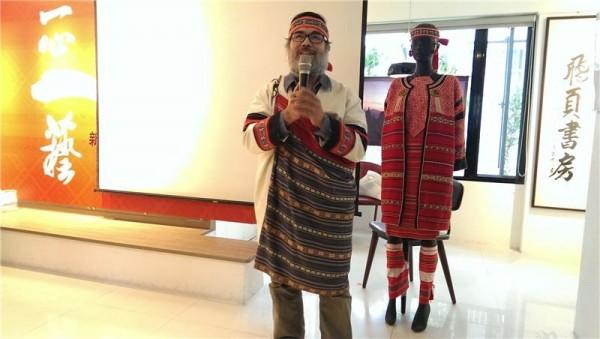 Atayal Historian | Buanay Watan