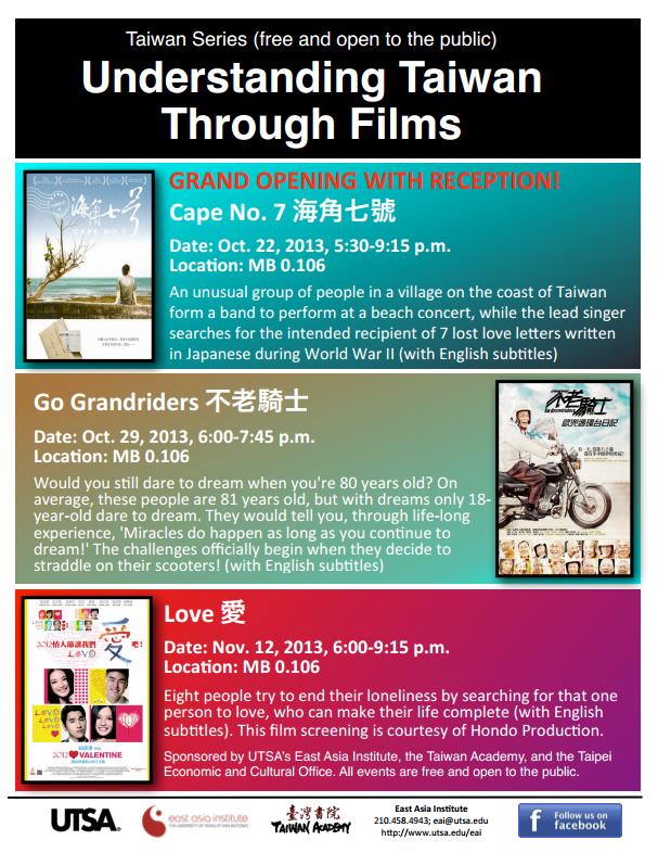 Discover Taiwan through San Antonio screenings