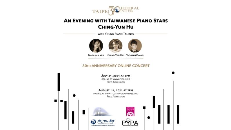 An Evening with Taiwanese Piano Stars - Ching-Yun Hu & Taiwanese New Talent Pianists