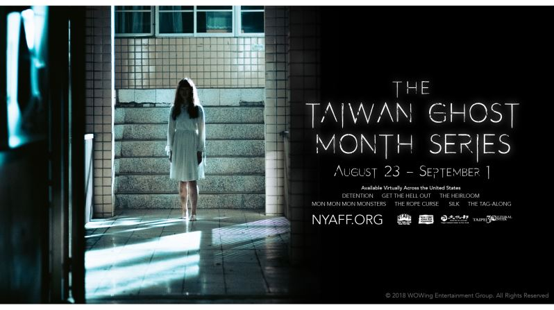 The New York Asian Film Festival Unveils Taiwan Ghost Month,  Celebrating a New Era of Terror