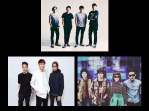 【音楽】「台湾の音楽フェスへ行こう!」出演者MV特集 スペースシャワーTVにて放送決定!!!!