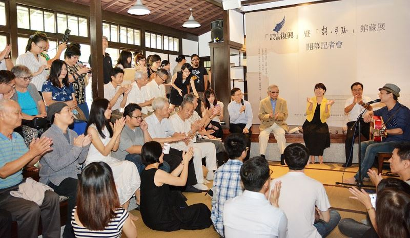 日本時代の建物を活用した詩の拠点 「斉東詩舎」がオープン