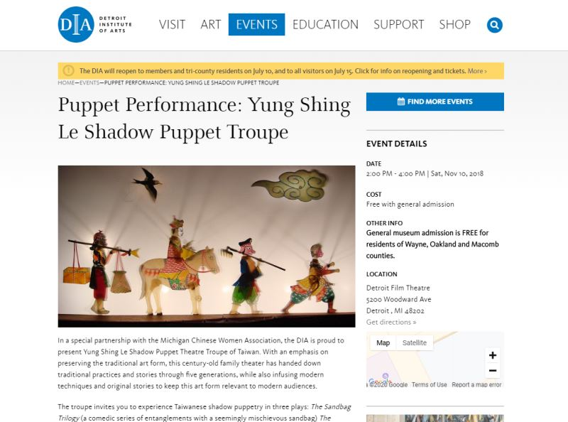 Yung Shing Le Shadow Puppets Show on Detroit Institute of Arts YOUTUBE