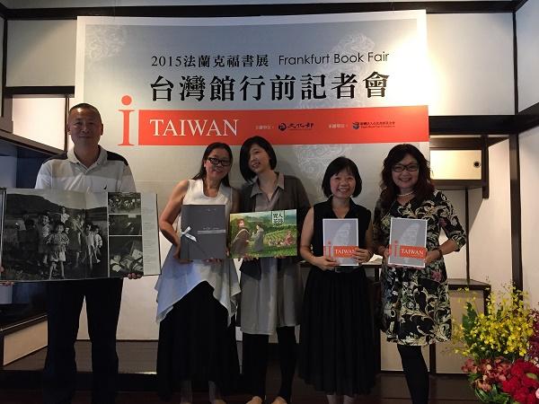 Taiwanese authors set off for Frankfurt book fair