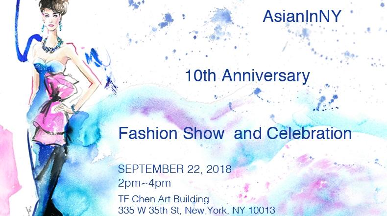台灣新銳設計師鄭百成與詹宗佑,躍上紐約時裝週舞台發光發熱