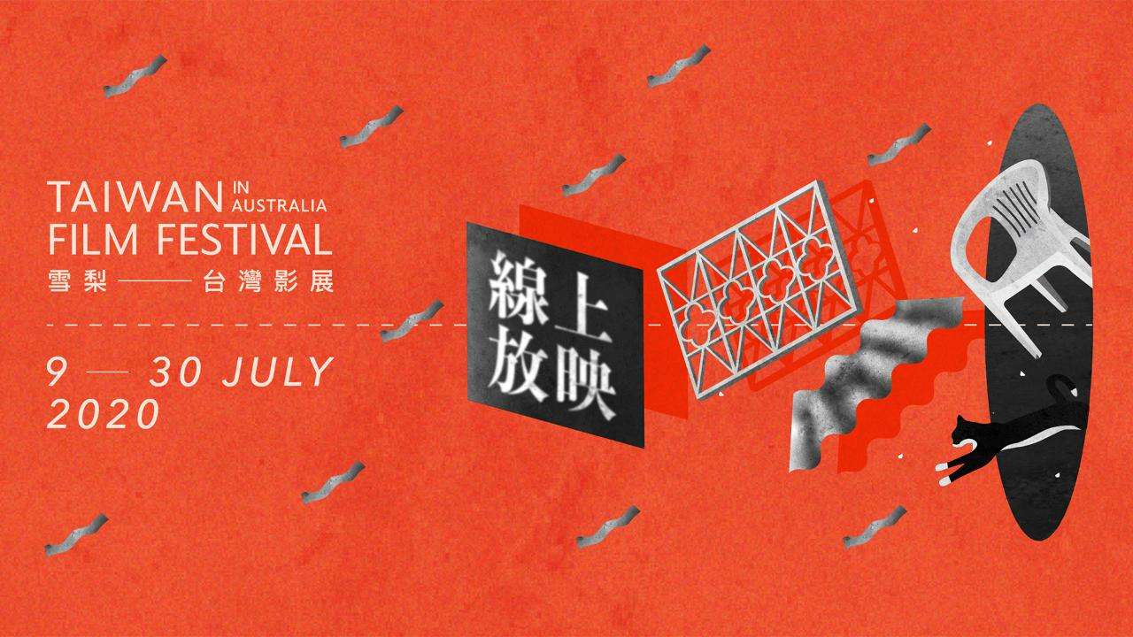 The 3rd Taiwan Film Festival in Australia launched online