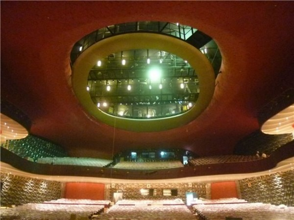 Cultural Infrastructure Series II: National Taichung Theater