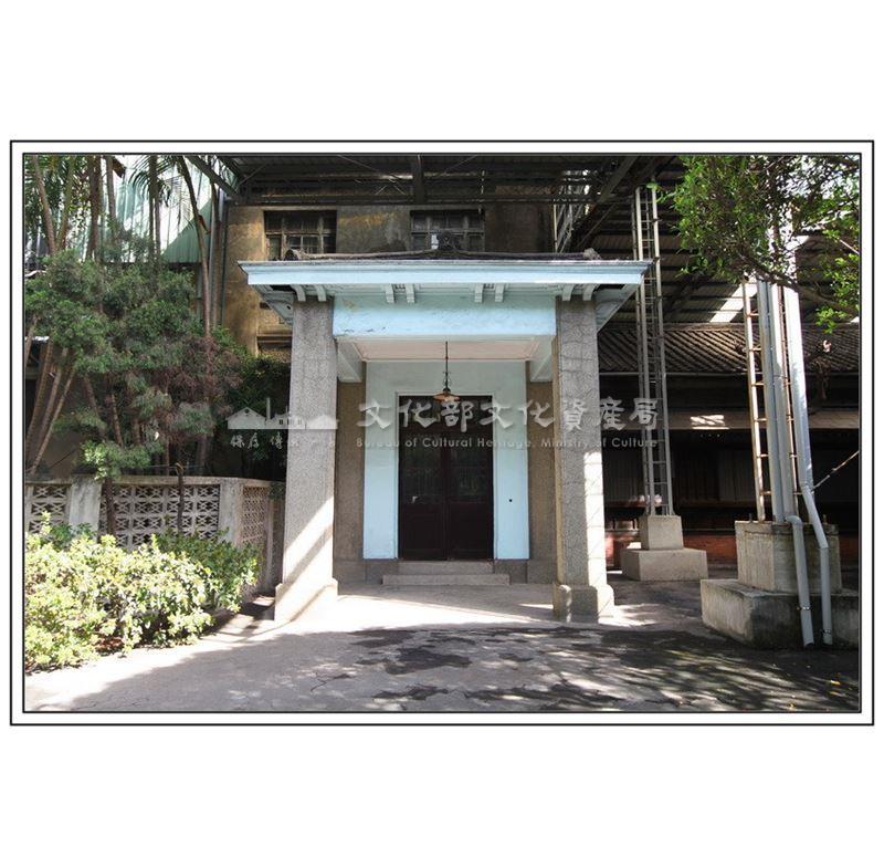 Taipei City Offical Residence of Yen Chia-Kan, the ex-President