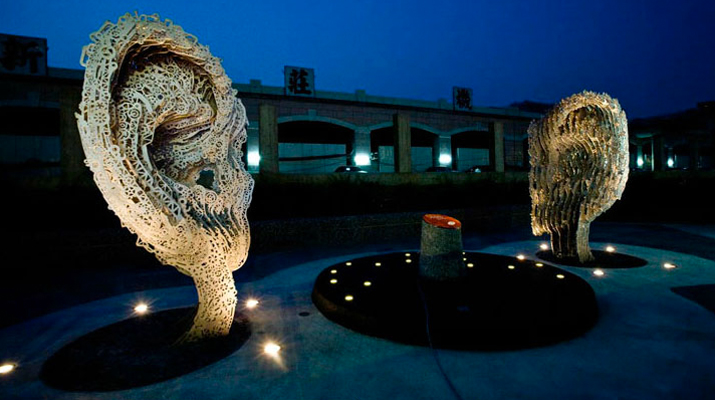 「幻象之丘」 — 台灣新媒體藝術展