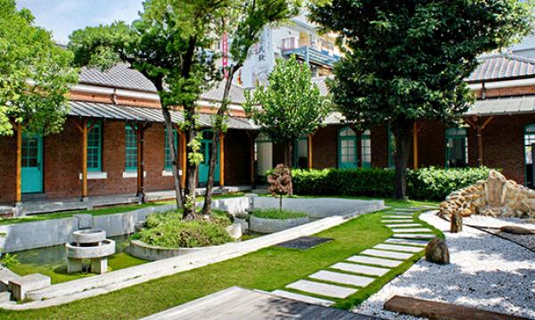 Tainan Cultural and Creative Park
