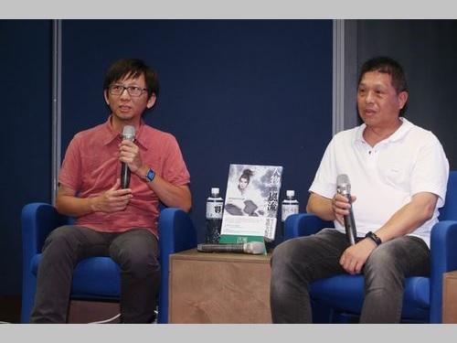 漫画家・鄭問さんの作品、実写映画化へ 2020年夏の公開目指す