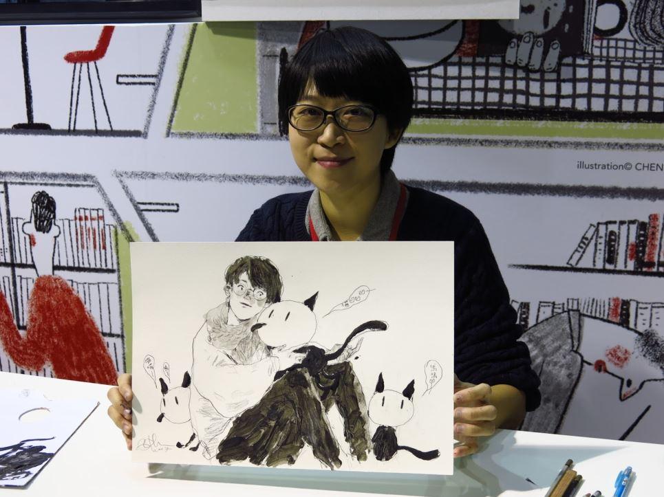 Comic Artist | Liu Yi-chi (61Chi)