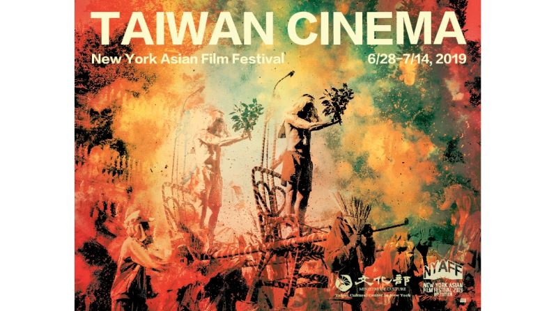 Four Taiwanese Films Not to Miss from the 2019 New York Asian Film Festival