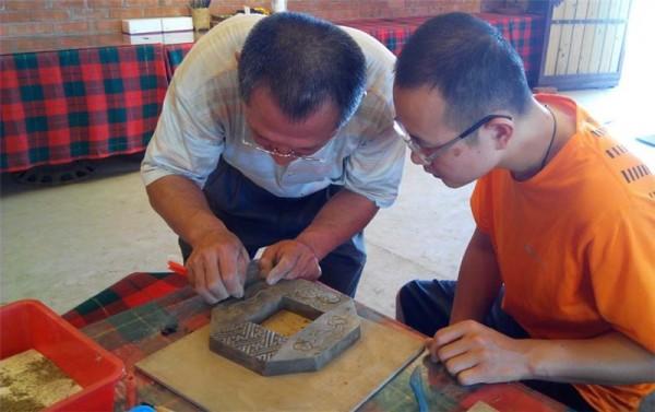 Qiaotou Community Development Association