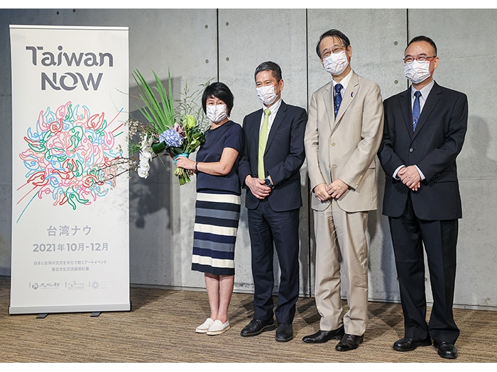 Cultural exchange event Taiwan NOW to debut in Tokyo