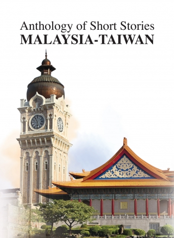 Taiwan-Malaysia anthology now available in English