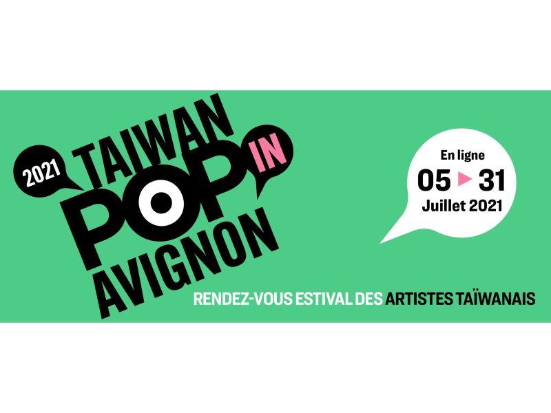 Taiwan Cultural Center in Paris launches TAIWAN POP-IN AVIGNON