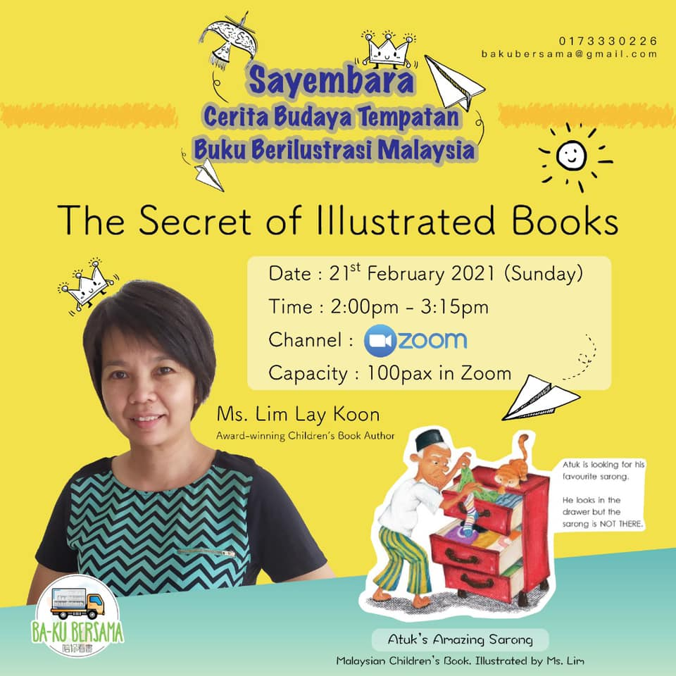 Taipei Economic and Cultural Office in Malaysia hosts online sharing session on picture books