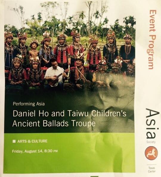Houston | Daniel Ho & Taiwu Children's Ancient Ballads Troupe