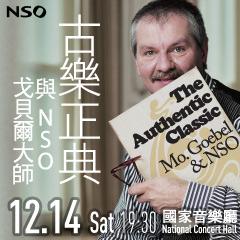 'The Authenic Classic - Reinhard Goebel & NSO'