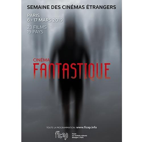 Projection de The Tag-Along-Semaine des cinémas étrangers