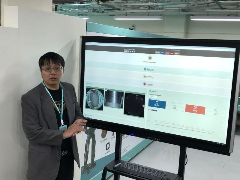 Taitung museum launches smart archive for prehistoric relics