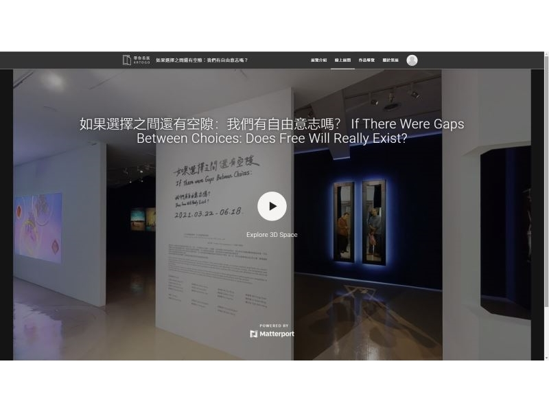 Art Bank Taiwan launches online resources in response to COVID restrictions