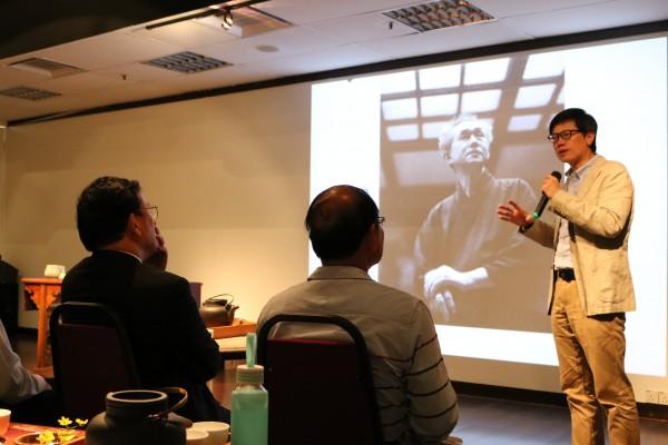 Malaysia | 'Tea Philo - Jou Yi-cheng'