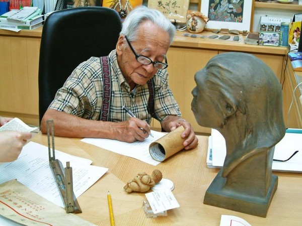 Archaeologist | Sung Wen-hsun