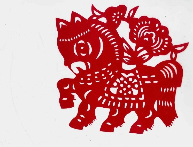 'Chinese New Year Paper-Cutting Exhibition'