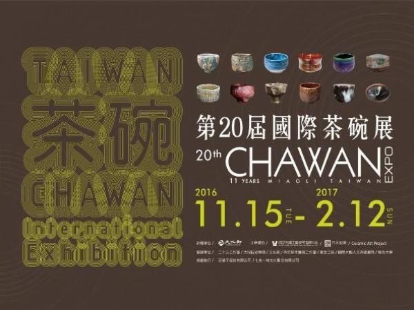 '20th Chawan Expo'